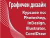 6_Grafic design.jpg